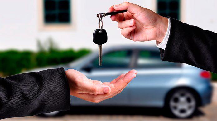 купити продати авто