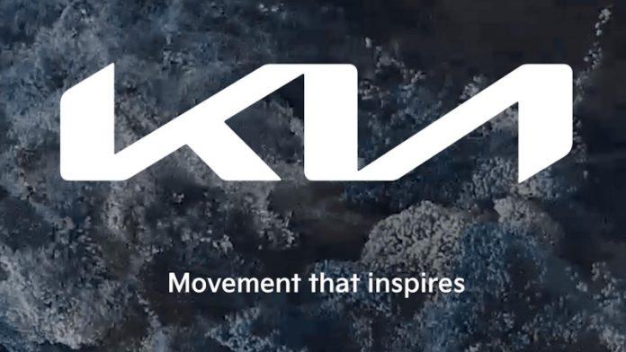 новий логотип Kia